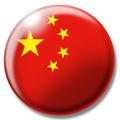 USA vyhrali nad Čínou v spore o elektronické platobné karty