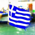 Ministri financií Eurozóny nepripúšťajú odchod Grécka