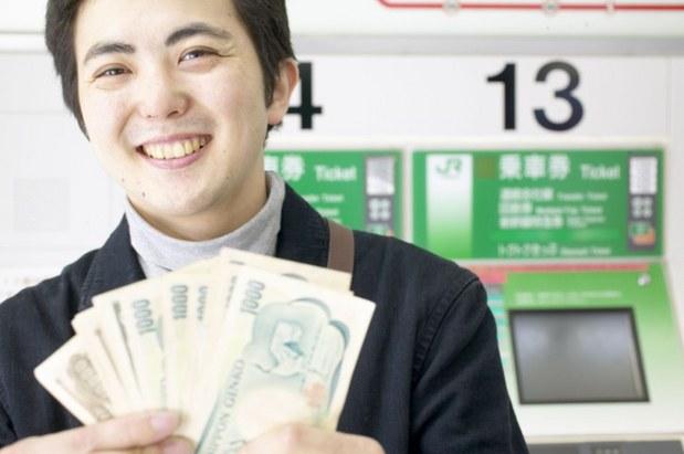 Straty na vkladoch má v rukách centrálna banka: Na čo slúži experiment so zápornými úrokovými sadzbami