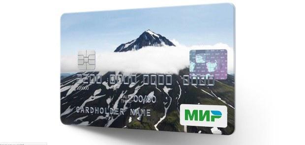 Platobné karty v Rusku: Vlastný systém sa nedarí presadiť, banky uprednostňujú zahraničné čipy